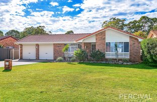 Picture of 42 Grassmere Way, Port Macquarie NSW 2444