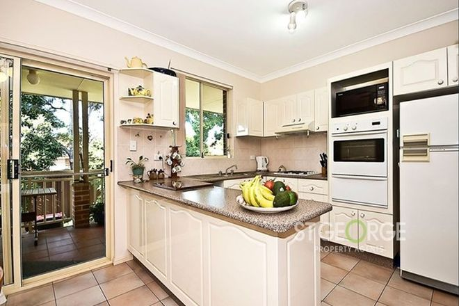 Picture of 4/48 Inverness Avenue, PENSHURST NSW 2222