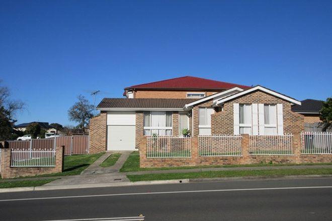 Picture of 6 Duardo Street, EDENSOR PARK NSW 2176