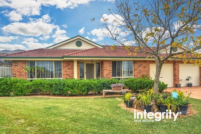 Picture of 23 McTernan Place, WORRIGEE NSW 2540