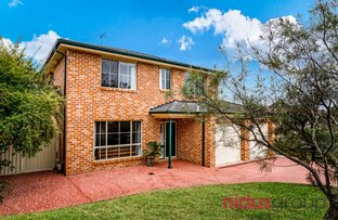Picture of 5 Driscoll Avenue, Rooty Hill NSW 2766