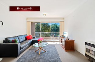 Picture of 10/2 Mead Drive, Chipping Norton NSW 2170
