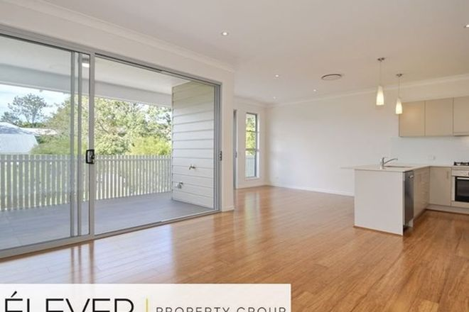 Picture of 2/26 Dunsmore Street, KELVIN GROVE QLD 4059