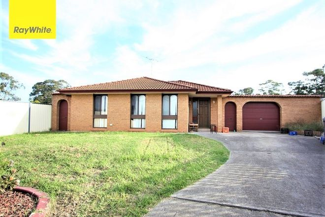 Picture of 9 Yallara, ST HELENS PARK NSW 2560