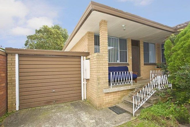 Picture of 5/50 Washington St, BEXLEY NSW 2207