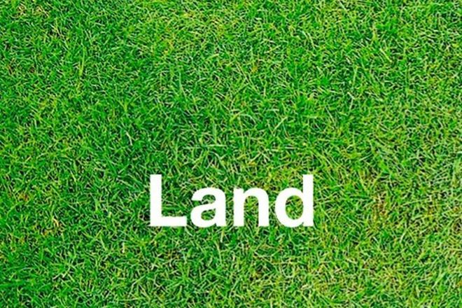 Picture of Lot 1 Gardenia Crescent, MILLMERRAN DOWNS QLD 4357