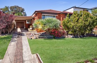 Picture of 32 Banbal Road, Engadine NSW 2233