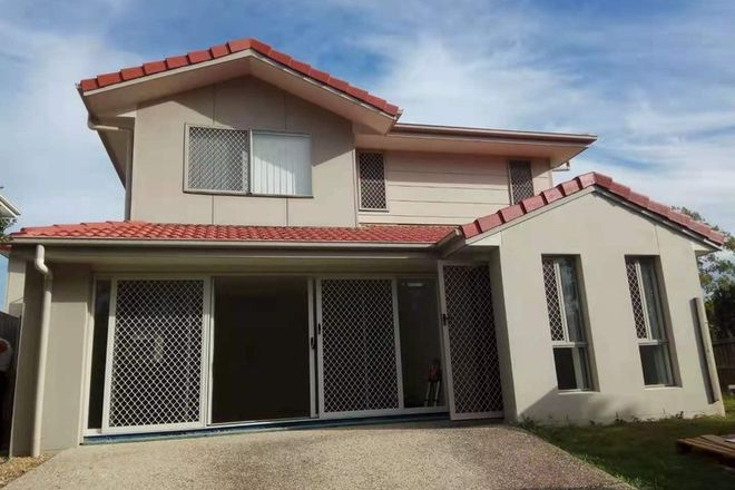 Picture of 1 Rise place, HEATHWOOD QLD 4110