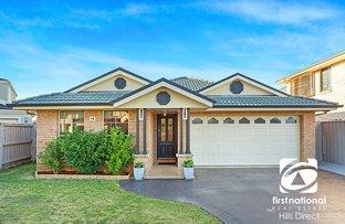 Picture of 18 Aldridge Street, Stanhope Gardens NSW 2768