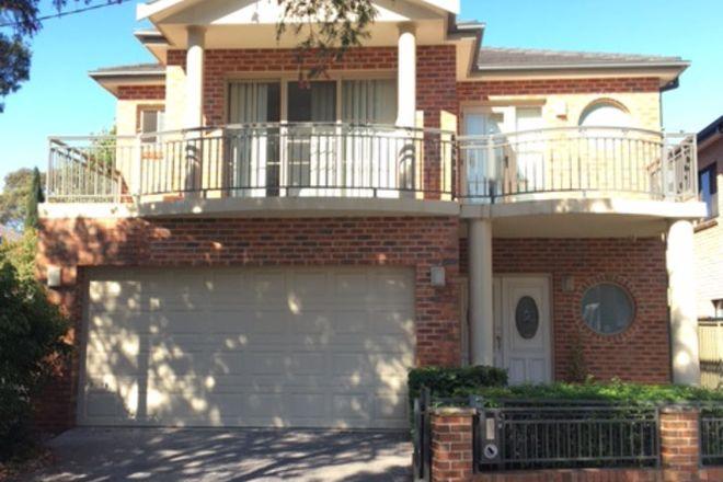 32 Lyminge Street, CROYDON PARK NSW 2133