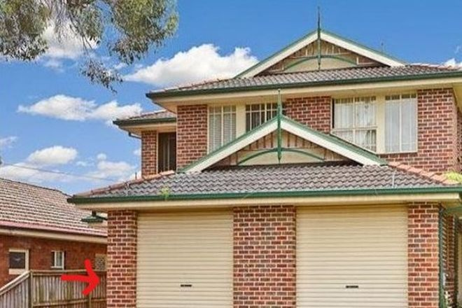 Picture of 1/15 Oakes Avenue, EASTWOOD NSW 2122