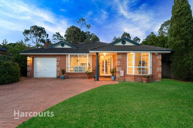 Picture of 33 Brushwood Drive, ROUSE HILL NSW 2155