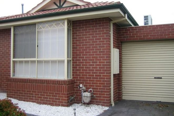 Picture of 3/15 Power Street, DANDENONG VIC 3175