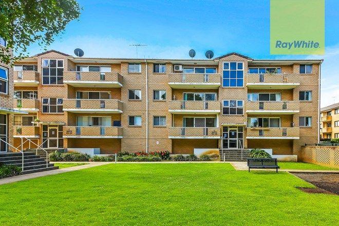 Picture of F31/10-12 Thomas Street, PARRAMATTA NSW 2150