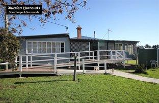 Picture of 1079 Granite Belt Drive, Dalveen QLD 4374