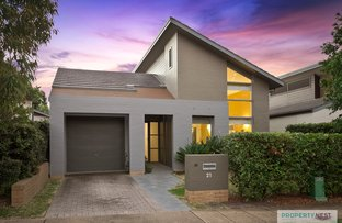 21 Henricks Avenue, Newington NSW 2127