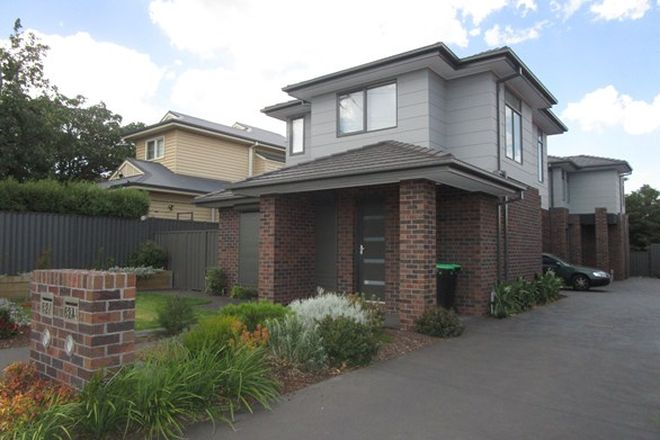 Picture of 62A Hoffmans Road, ESSENDON VIC 3040
