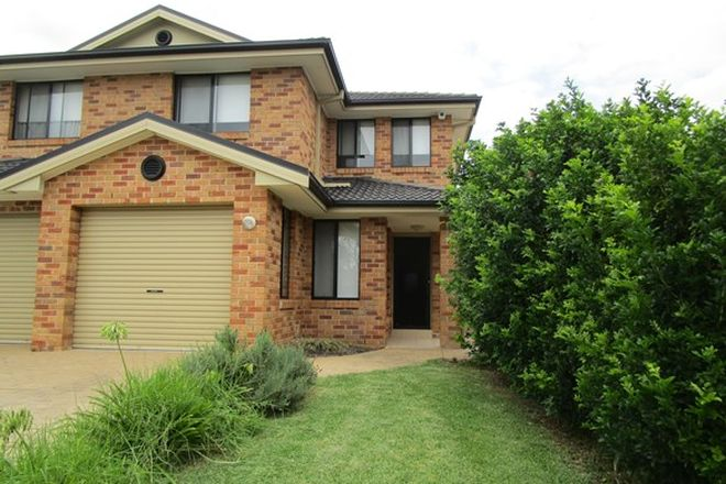 Picture of 23A Hazelglen Avenue, PANANIA NSW 2213