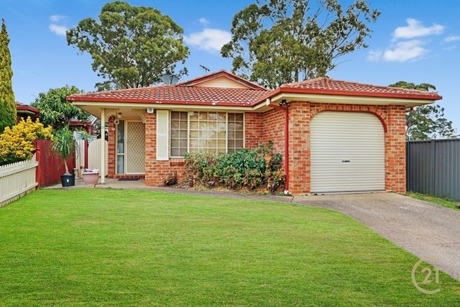 Picture of 21 Blackwood Avenue, MINTO NSW 2566