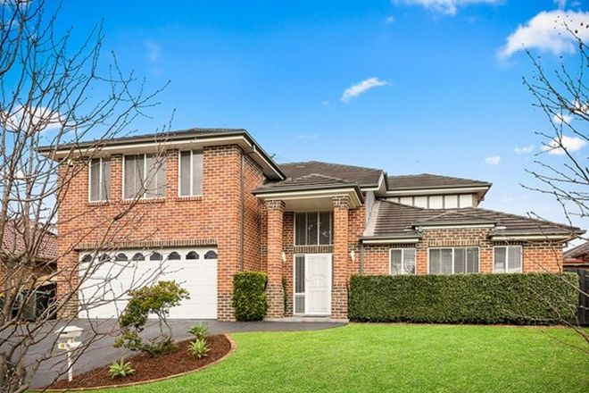 Picture of 15 Queensbury Avenue, KELLYVILLE NSW 2155