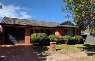 Picture of 17 McCann Court, Carrington NSW 2294