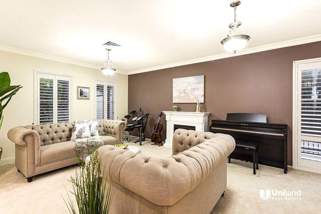 Picture of 32 Sacoya Avenue, BELLA VISTA NSW 2153
