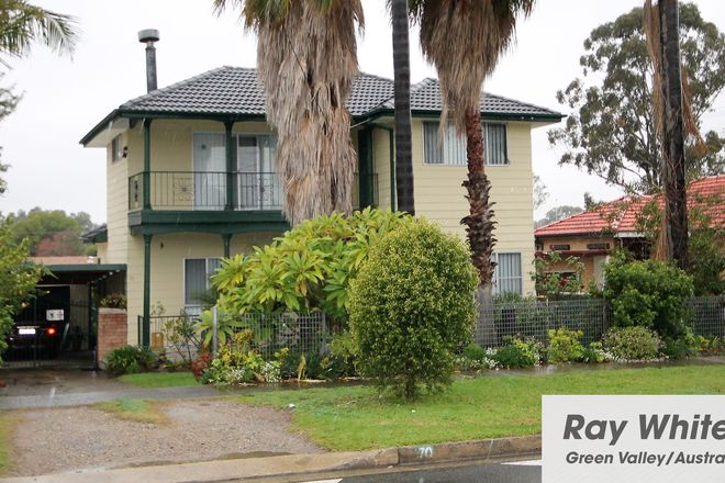 70 Webster Road, LURNEA NSW 2170