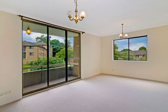 Picture of 6/2-4 Tiara Place, GRANVILLE NSW 2142