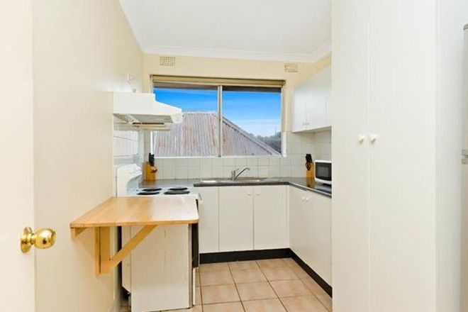 Picture of 5/1 Brooklyn Street, TEMPE NSW 2044