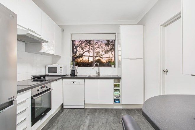 Picture of 7/8 Railway Street, WERRINGTON NSW 2747