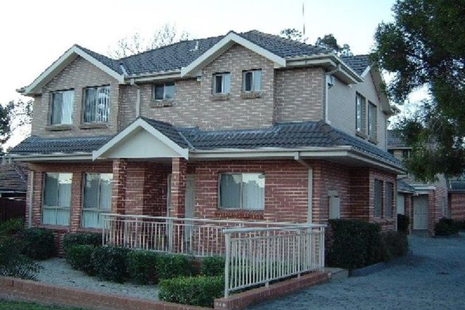 Picture of 2/11 Austral Avenue, WESTMEAD NSW 2145