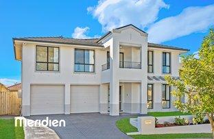 10 Aldridge St, Stanhope Gardens NSW 2768