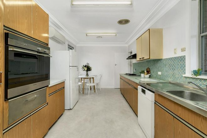 Picture of 12 Woods  Street, NORTH EPPING NSW 2121