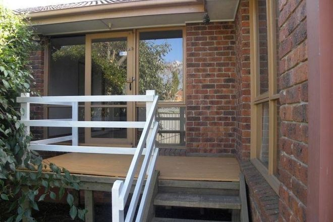 Picture of 2/2 Exner Drive, DANDENONG NORTH VIC 3175