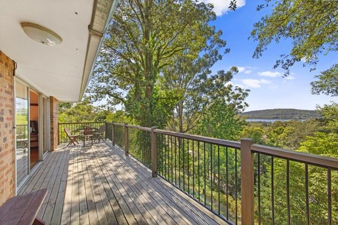 Picture of 42 Waratah Street, EAST GOSFORD NSW 2250