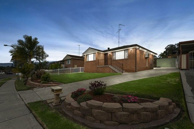 Picture of 71 Yarramundi Drive, DEAN PARK NSW 2761