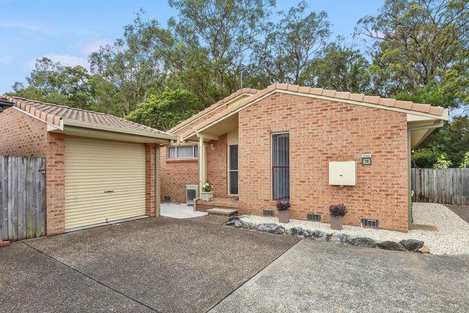 Picture of 75 Hibbard Drive, PORT MACQUARIE NSW 2444