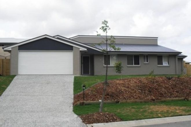 Picture of 1 Bryna Parade, OXENFORD QLD 4210