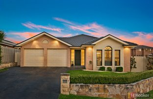 Picture of 2 March Way, Kellyville Ridge NSW 2155