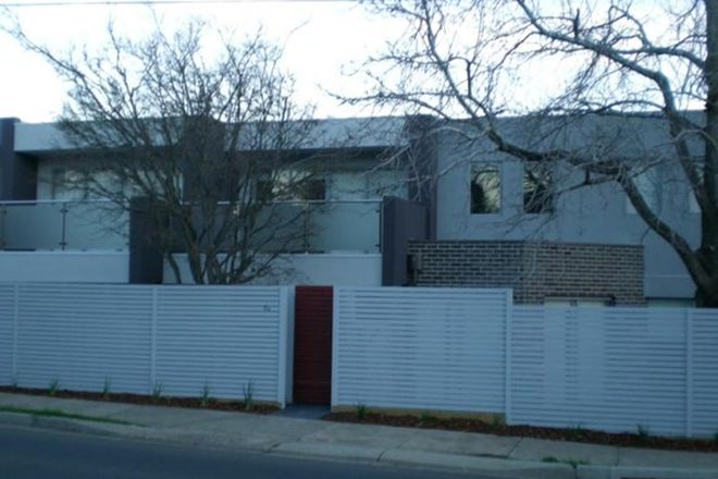 Picture of 6D Chandler Road, BORONIA VIC 3155