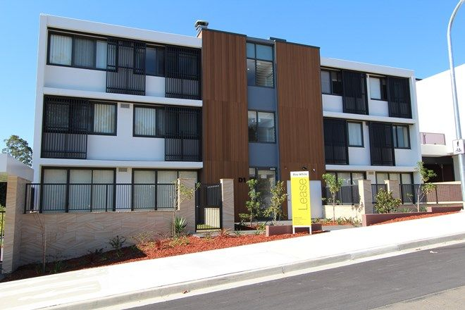 Picture of D204/1-9 Allengrove Crescent, NORTH RYDE NSW 2113