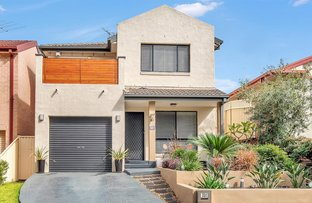 Picture of 22c Kitson Way, Casula NSW 2170