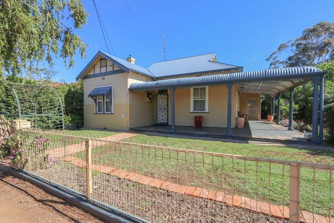 Picture of 14 Wilga Street, WEST WYALONG NSW 2671