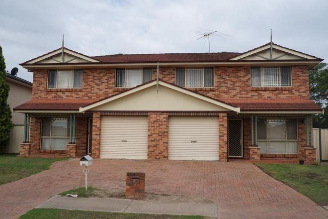 Picture of 2/18 Wellwood Avenue, MOOREBANK NSW 2170