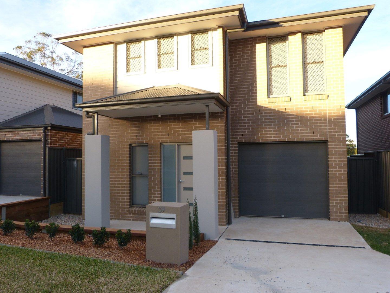 39 Jayden Crescent, Schofields NSW 2762, Image 0