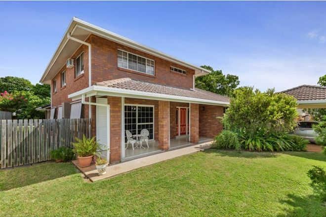 Picture of 15 O'Shanesy Street, GRACEMERE QLD 4702