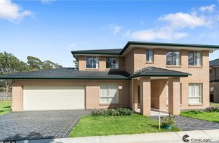 Picture of 233 North Liverpool Road, Bonnyrigg NSW 2177