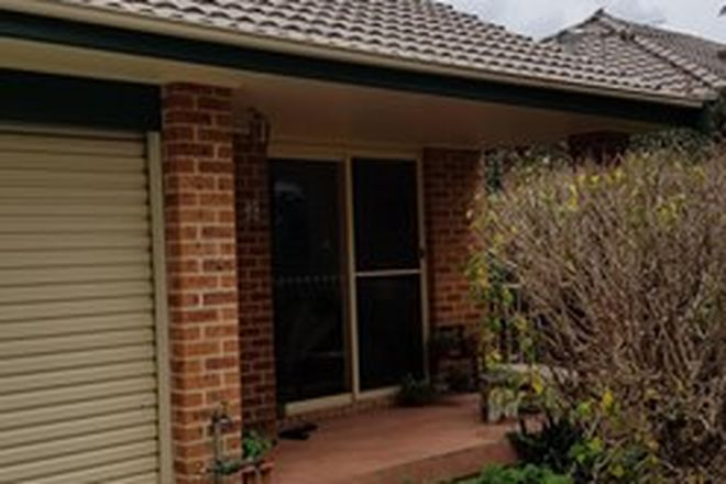 Picture of 3/47 Mountain Road, AUSTINMER NSW 2515