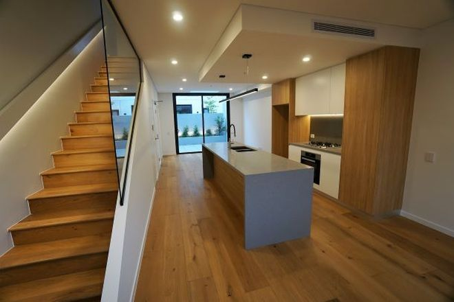 Picture of 11A Euston Ln, ALEXANDRIA NSW 2015