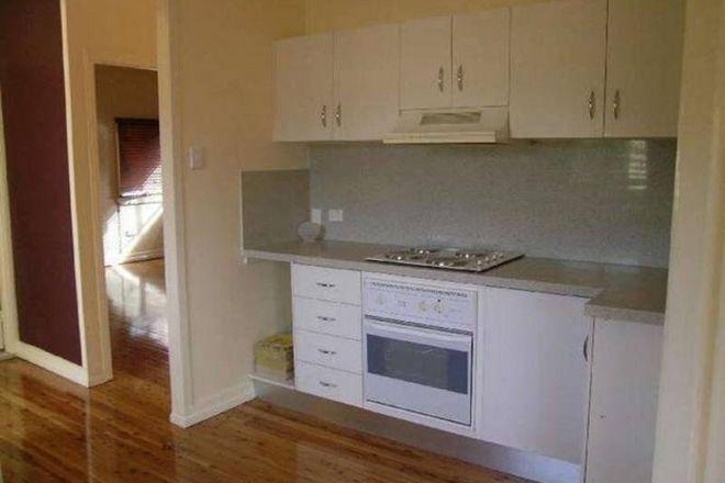 Picture of 14 Tibbits Street, BUNDAMBA QLD 4304